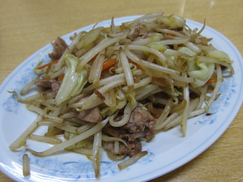 三好 (大森) 餃子の美味しい街中華