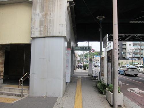 華楽 (阪東橋) タンメンだのチャーハンだの