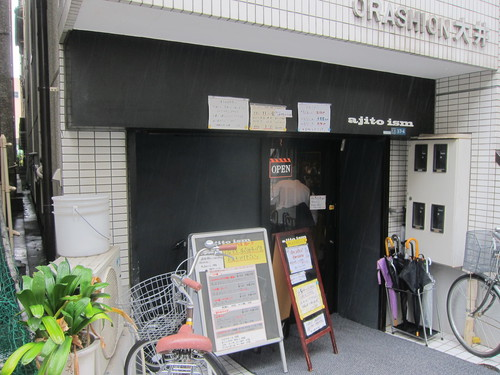ajito ism (大井町) 冷やしまぜそば 辛MISO・MIX