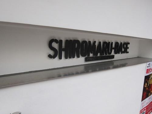 SHIROMARU-BASE (大森) ソースとんこつ大発明!