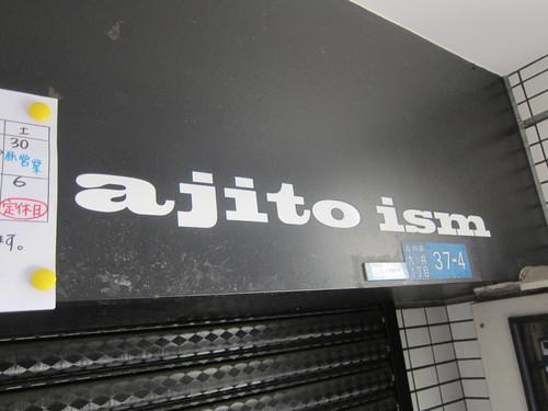 ajito ism (大井町) ロッソ