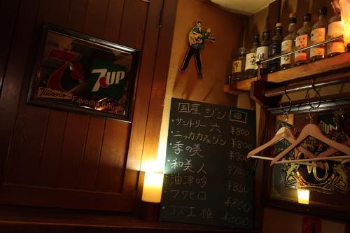 門 (渋谷) モンさんと門