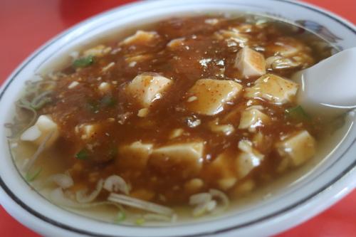 満福 (大森) マーボー麺