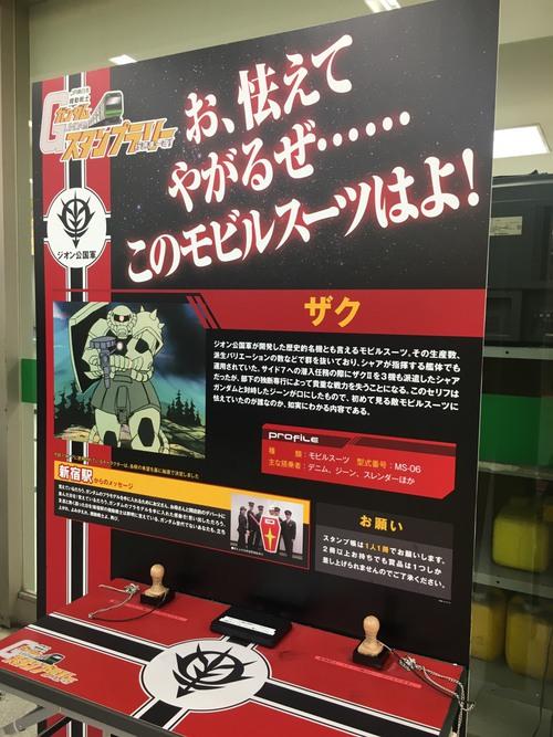 直伝屋 (小田急百貨店 冬の北海道物産展) 札幌RED醤油とか