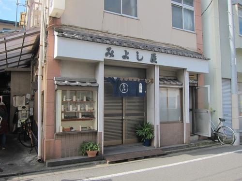 みよし屋 (荏原町) カレーライス!!