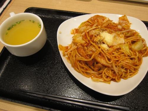 リンガーハット (大森) ちゃポリタン