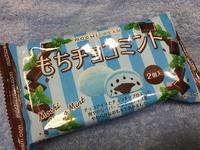 モチクリームアイス チョコミント