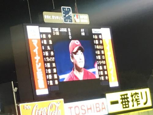 信越そば (外苑前) トマ細う+ααα