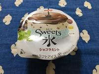 明治 sweets氷 ショコラミント