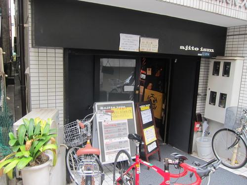 ajito ism (大井町) 念願のナチョそば
