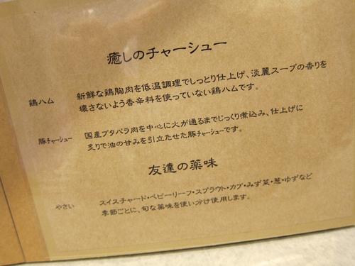SOBA DINING QUATTRO (大森海岸) 海空