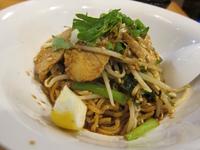 タイスマイルキッチン (大森) バミーヘーンガイ