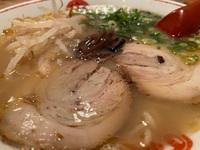 唐そば (渋谷) つけ麺とラーメン