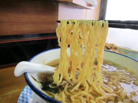 光楽亭 (大森) タンギヨー