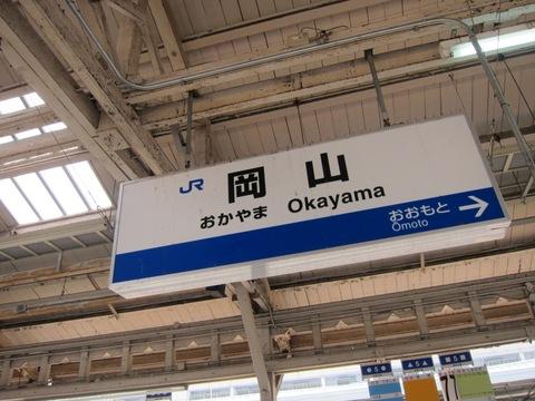 夏休みで香川に行ってきたよ! 一鶴