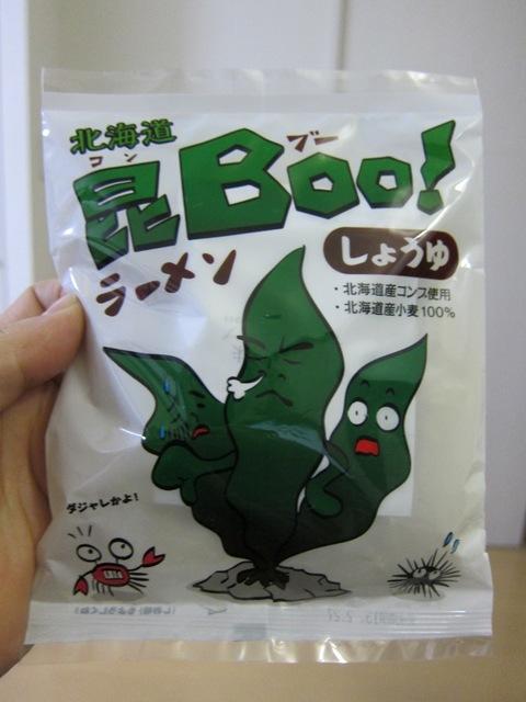 北海道 昆Boo!ラーメン (えぞキッチン)