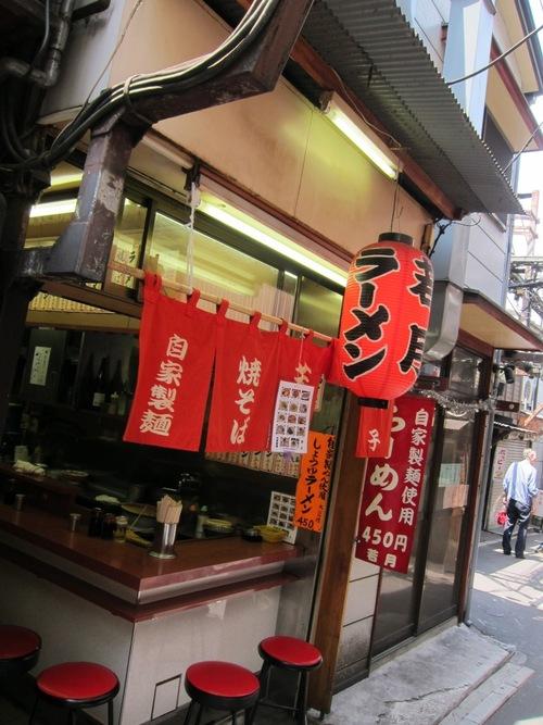 ラーメン若月 (新宿) 焼きそばと餃子