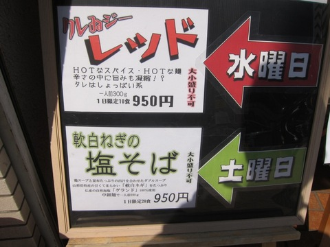 らぁめん 葉月 (雪が谷大塚) 豚乗せ タン麺