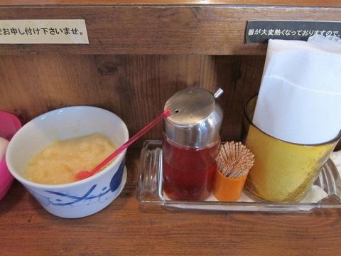 豚麺坊 芳 (大岡山) 魚介麻辣担担麺
