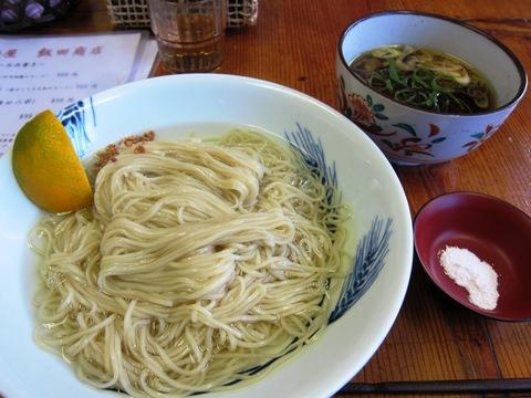 飯田商店 (湯河原) つけ麺