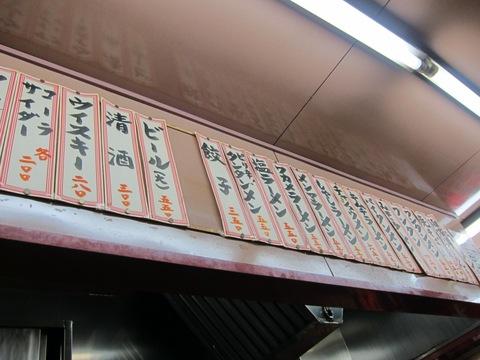 岐阜屋と若月 (新宿) ション横の夜