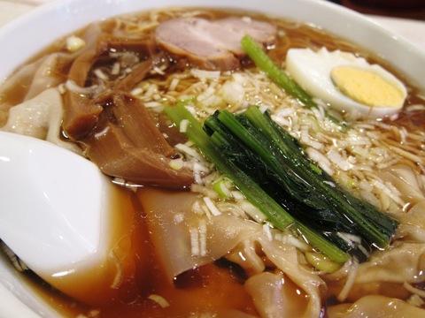 永新 (麻布十番) ワンタン麺