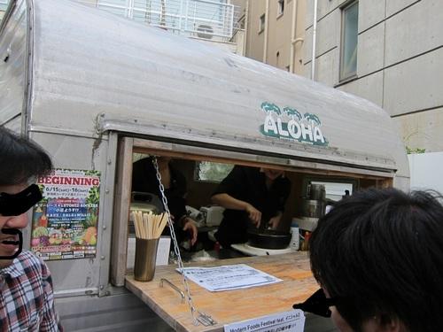 Modern Foods Festival (裏原宿)