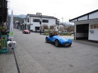 くまモンとスーパーカー
