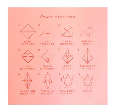 簡単 折り紙 鶴の折り方 折り紙 : studental.net
