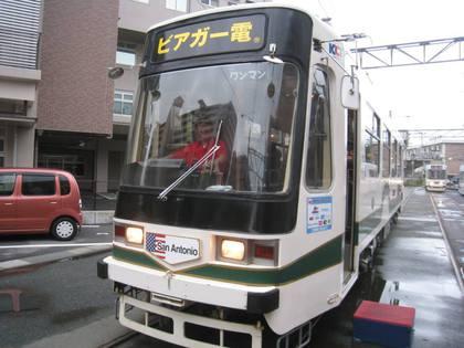 貸切ビアガー電(ビール電車) 住所 熊本市中央区 TEL 営業日 7月... 貸切ビアガー電(ビ