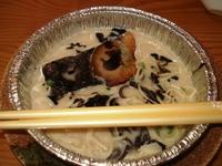 熊本ラーメン 黒亭(冷凍)