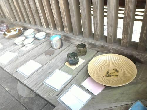 1000円くじの商品