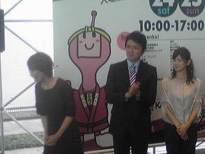 下平さやかアナ、小松靖アナ、加藤真輝子アナ