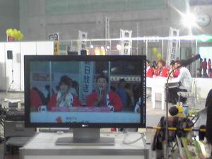 駅前TVサタブラKAB元気フェスタ「秋まつりスペシャル」