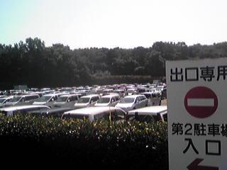 農業公園第二駐車場