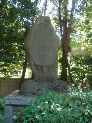 熊本】桜山神社、神風連資料館:...